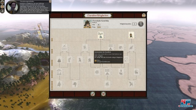 Screenshot - Total War: Shogun 2 (PC) 2209028
