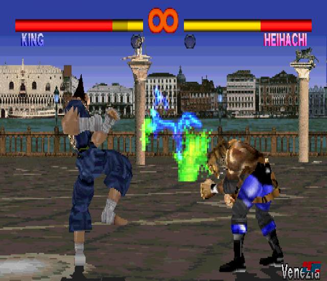 Screenshot - Tekken (PC) 92496547