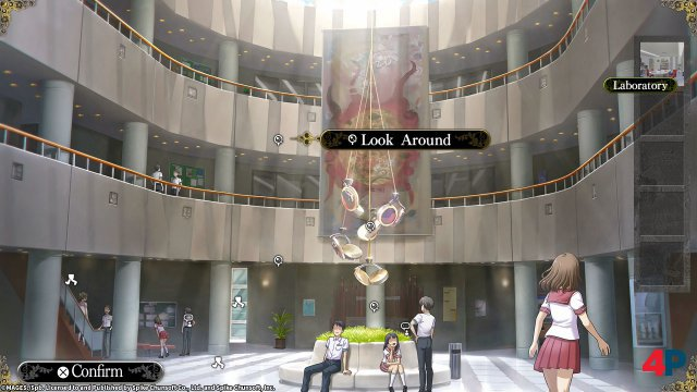 Screenshot - YU-NO: A girl who chants love at the bound of this world (PC)
