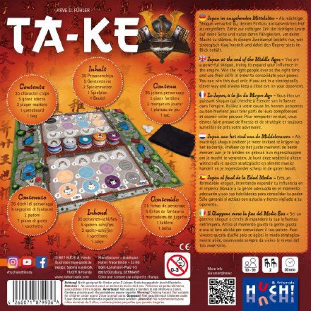 Screenshot - Internationale Spieltage SPIEL (Spielkultur) 92554643