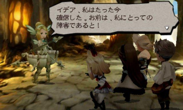 Screenshot - Bravely Default: Flying Fairy (3DS) 2394292