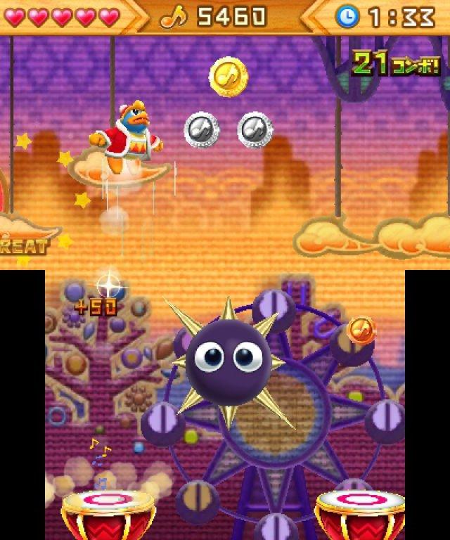 Screenshot - Kirby Triple Deluxe (3DS) 92474127