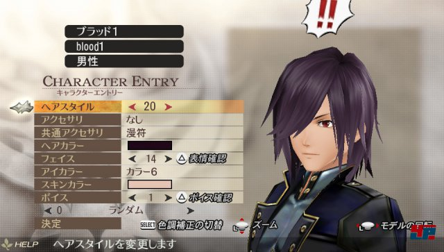 Screenshot - God Eater 2 (PlayStation4) 92494755