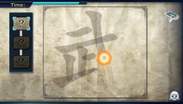 Screenshot - Dynasty Warriors: Next (PS_Vita) 2323817