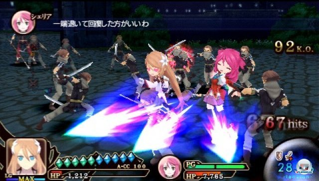 Screenshot - Tales of the Heroes: Twin Brave (PSP) 2315152