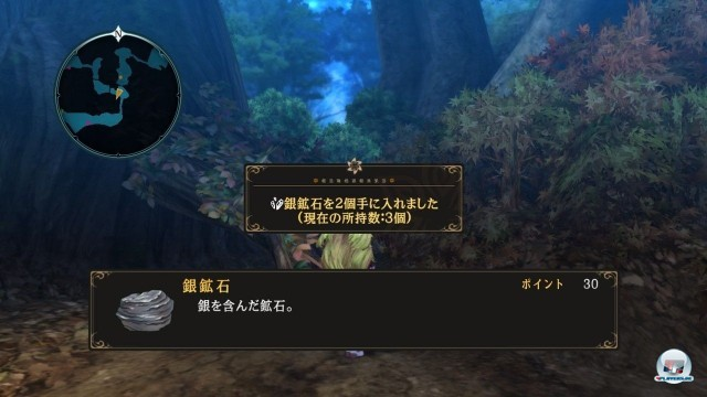 Screenshot - Tales of Xillia (PlayStation3) 2235459