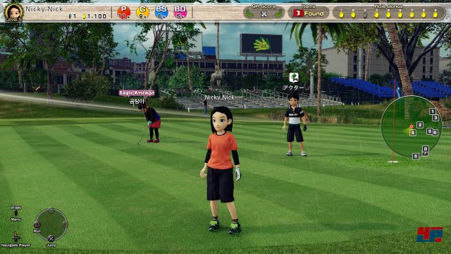 Screenshot - Everybody's Golf (PS4) 92552885
