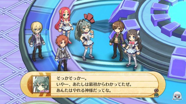 Screenshot - The Guided Fate Paradox (PlayStation3) 92470702