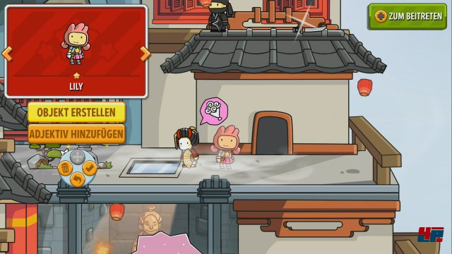 Screenshot - Scribblenauts Showdown (PS4) 92560206
