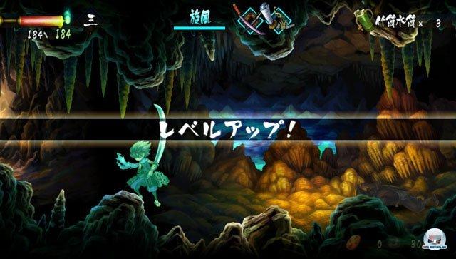 Screenshot - Muramasa: The Demon Blade (PS_Vita) 92430982