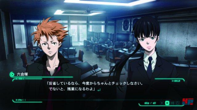 Screenshot - Psycho-Pass: Mandatory Happiness (PlayStation4)