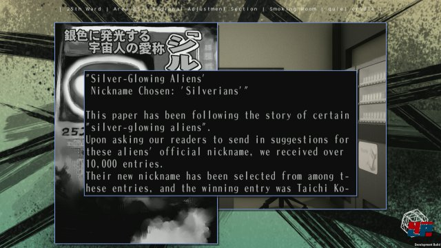 Screenshot - The 25th Ward: The Silver Case (PC) 92559644