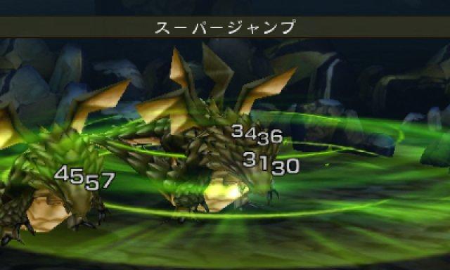 Screenshot - Bravely Default: Flying Fairy (3DS) 2394342