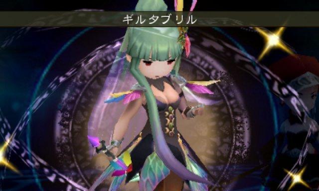 Screenshot - Bravely Default: Flying Fairy (3DS) 2394312