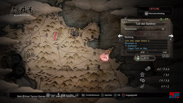 Screenshot - Nioh (PS4) 92540045