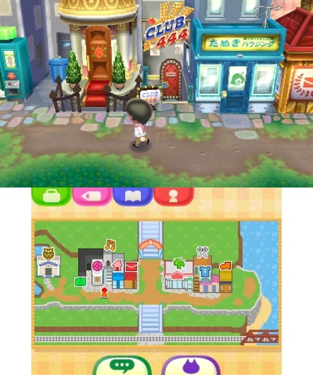 Screenshot - Animal Crossing: New Leaf (3DS)