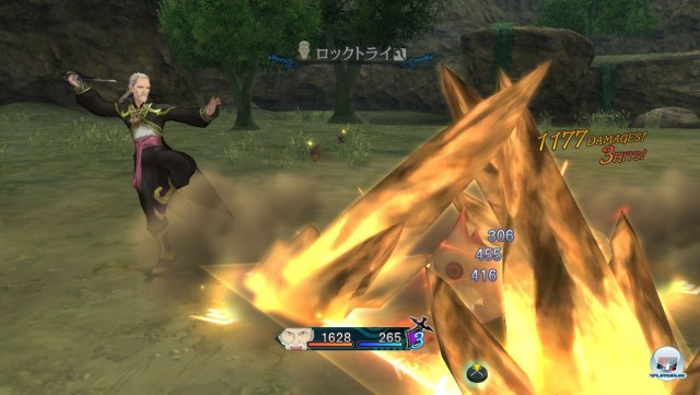 Screenshot - Tales of Xillia (PlayStation3) 2219307