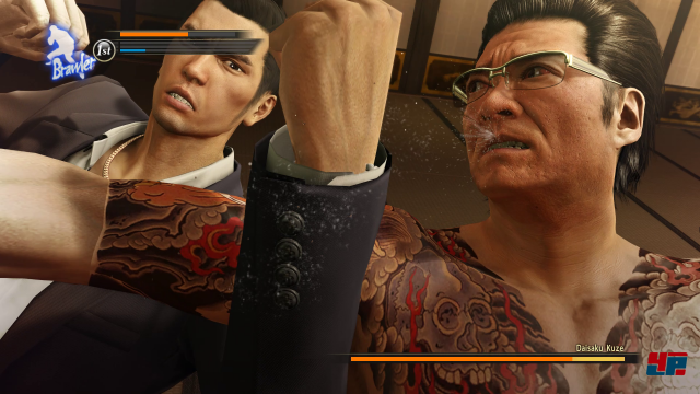 Screenshot - Yakuza 0 (PC)
