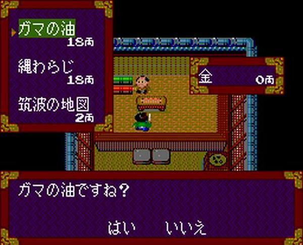 Far East of Eden: Ziria (TurboGrafx CD 1989)<br><br>Das 1989 auf NECs PC-Engine erschienene Tengai Makyou alias Far East of Eden war das erste CD-Rollenspiel, und galt für viele als das japanischste aller Japan-Rollenspiele. Spielerisch bot es klassische Rundenkämpfe aus der Ego-Ansicht, während man die Spielwelt aus der Vogelperspektive erkundete. Inhaltlich ging man jedoch einen eher ungewöhnlichen Weg und integrierte viele humoristische Elemente ins Spiel. Neben zwei Fortsetzungen für PC-Engine folgten auch diverse Ableger und Remakes. Letztes Jahr veröffentlichte Hudson in Japan sogar ein Remake des ersten Teils für die Xbox 360, das auch für einen Release in den USA vorgesehen ist. 1720272