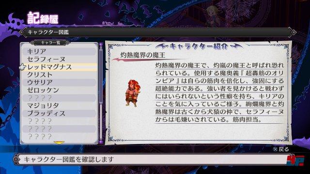 Screenshot - Disgaea 5: Alliance of Vengeance (PlayStation4) 92500937