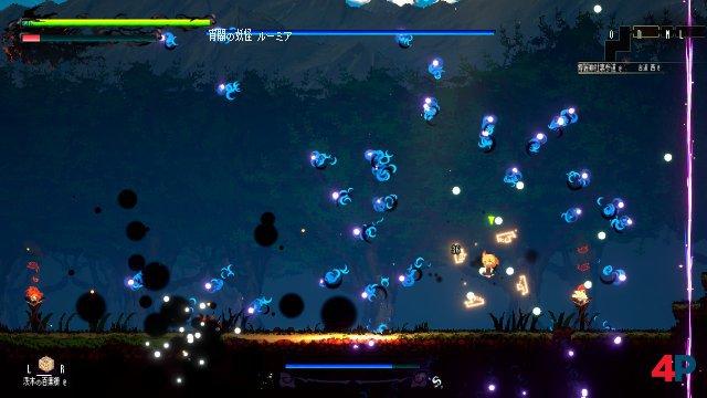 Screenshot - Gensokyo Night Festival (PC)