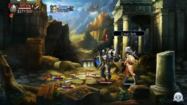 Screenshot - Dragon's Crown (PlayStation3) 92461249
