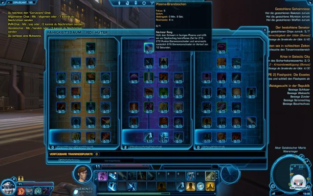 Screenshot - Star Wars: The Old Republic (PC) 2306372
