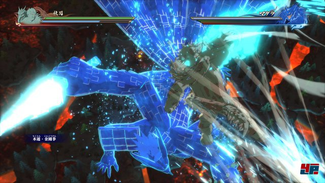 Screenshot - Naruto Shippuden: Ultimate Ninja Storm 4 (PC) 92517164