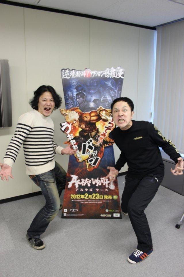 Whhhaaaaaarrrrrr <br><br> Matsuyama und Tsuchiya legen sich ordentlich ins Zeug, um das Wut-Konzept von Asura's Wrath zu veranschaulichen. 2317712