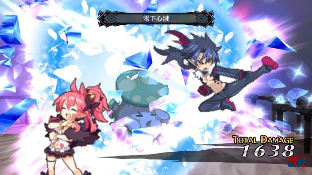 Screenshot - Disgaea 5 (PlayStation4) 92495315
