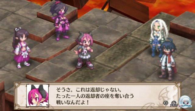 Screenshot - Disgaea 3: Absence of Detention (PS_Vita) 2341547