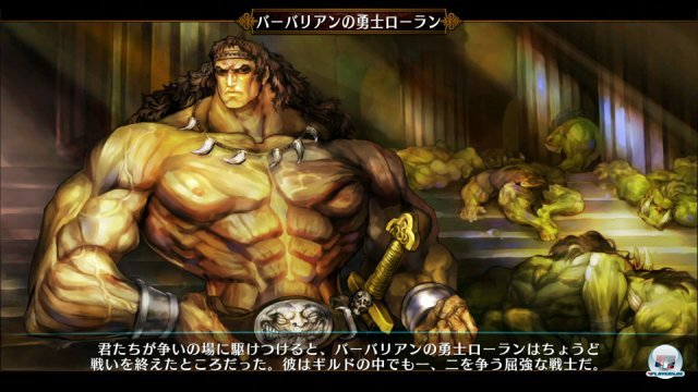 Screenshot - Dragon's Crown (PlayStation3) 92461247