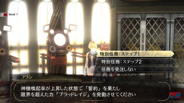 Screenshot - God Eater 2 (PlayStation4) 92494773