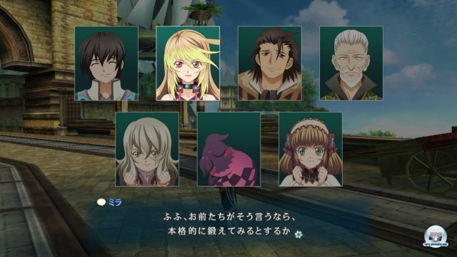 Screenshot - Tales of Xillia (PlayStation3) 2219319