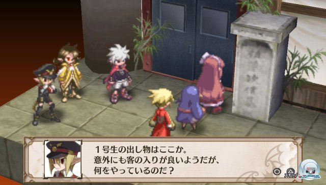 Screenshot - Disgaea 3: Absence of Detention (PS_Vita) 2341522