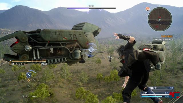 Screenshot - Final Fantasy 15 (PS4) 92527951