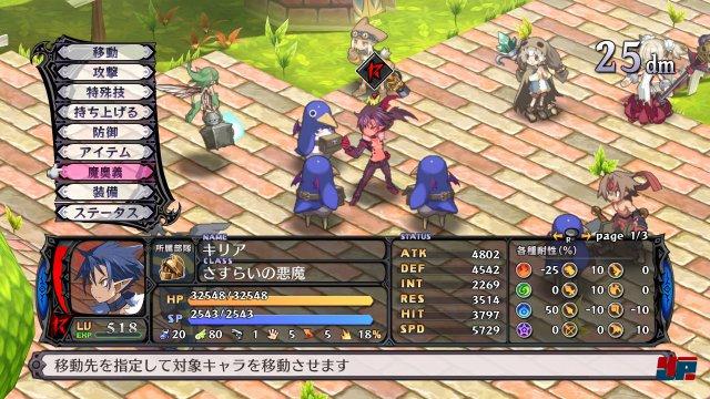 Screenshot - Disgaea 5 (PlayStation4) 92495304