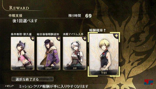 Screenshot - God Eater 2 (PlayStation4) 92498340