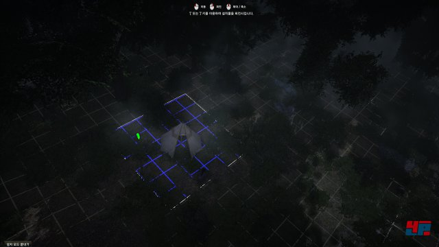 Screenshot - Black Desert (PC) 92491412