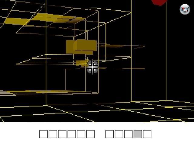 <br><br><b><i>»Tauchen Sie in diese, mit animierten Texture-Auflagen versehene 3D-Welt ein.«</b></i> 1799628