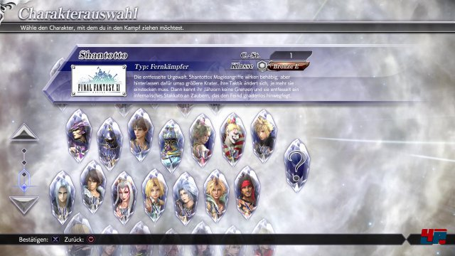 Screenshot - Dissidia Final Fantasy NT (PS4) 92559116