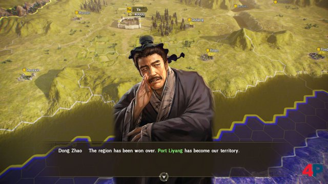 Screenshot - Romance of the Three Kingdoms 14 (PC) 92607310