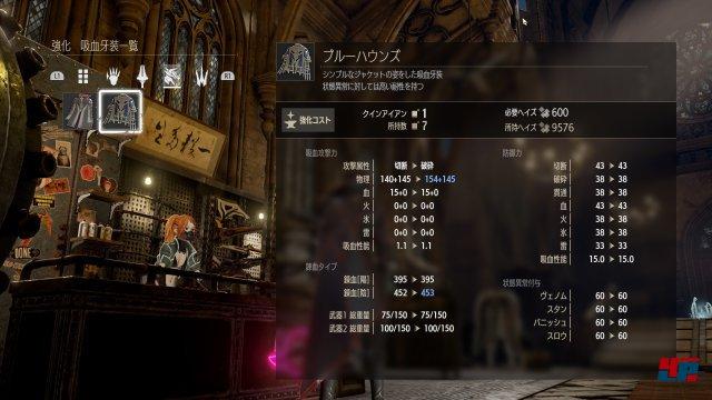 Screenshot - Code Vein (PC) 92556305