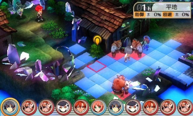 Screenshot - Stella Glow (3DS) 92507795
