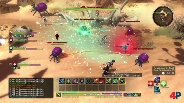 Screenshot - Sword Art Online: Hollow Realization (Switch) 92589512