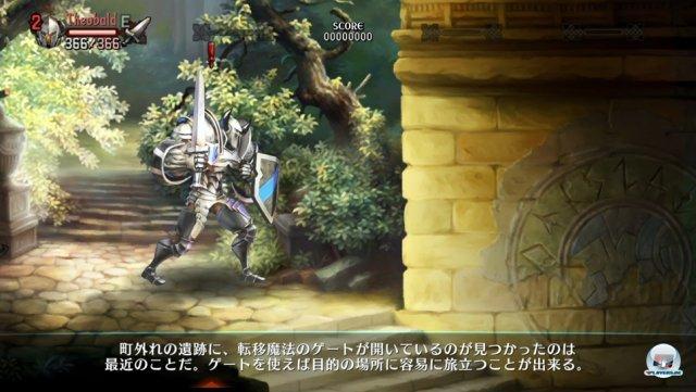 Screenshot - Dragon's Crown (PlayStation3) 92461237
