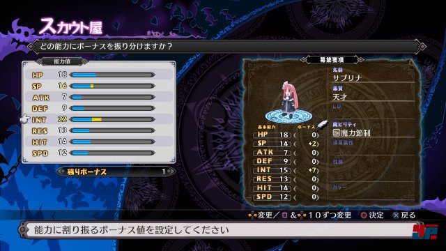 Screenshot - Disgaea 5 (PlayStation4) 92495322