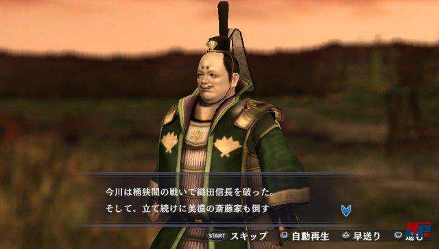 Screenshot - Samurai Warriors: Chronicles 3 (PS_Vita) 92487676
