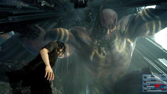 Screenshot - Final Fantasy 15 (PlayStation4) 92496722
