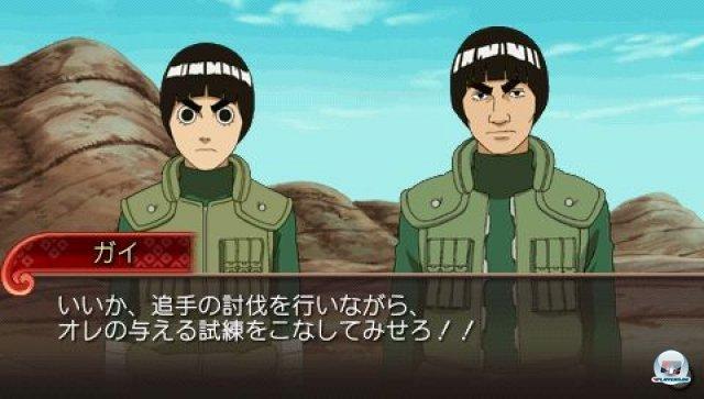 Screenshot - Naruto Shippuden: Ultimate Ninja Impact (PSP)